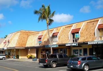 Koko Marina Shopping Center